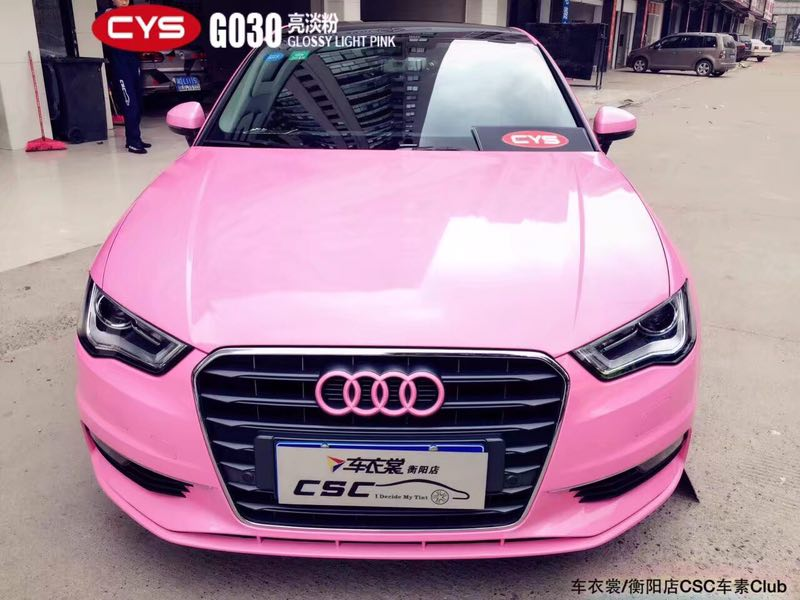 Audi G Glossy Light PinkGalleryCYS Vehicle Film Official - Audi official website
