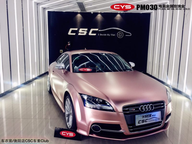 Audi Tt Pm030 Pearl Metal Rose Gold Gallery Cys Vehicle Film