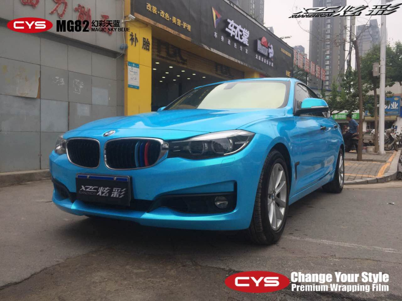 bmw 3 mg82 magic sky blue gallery cys vehicle film official website